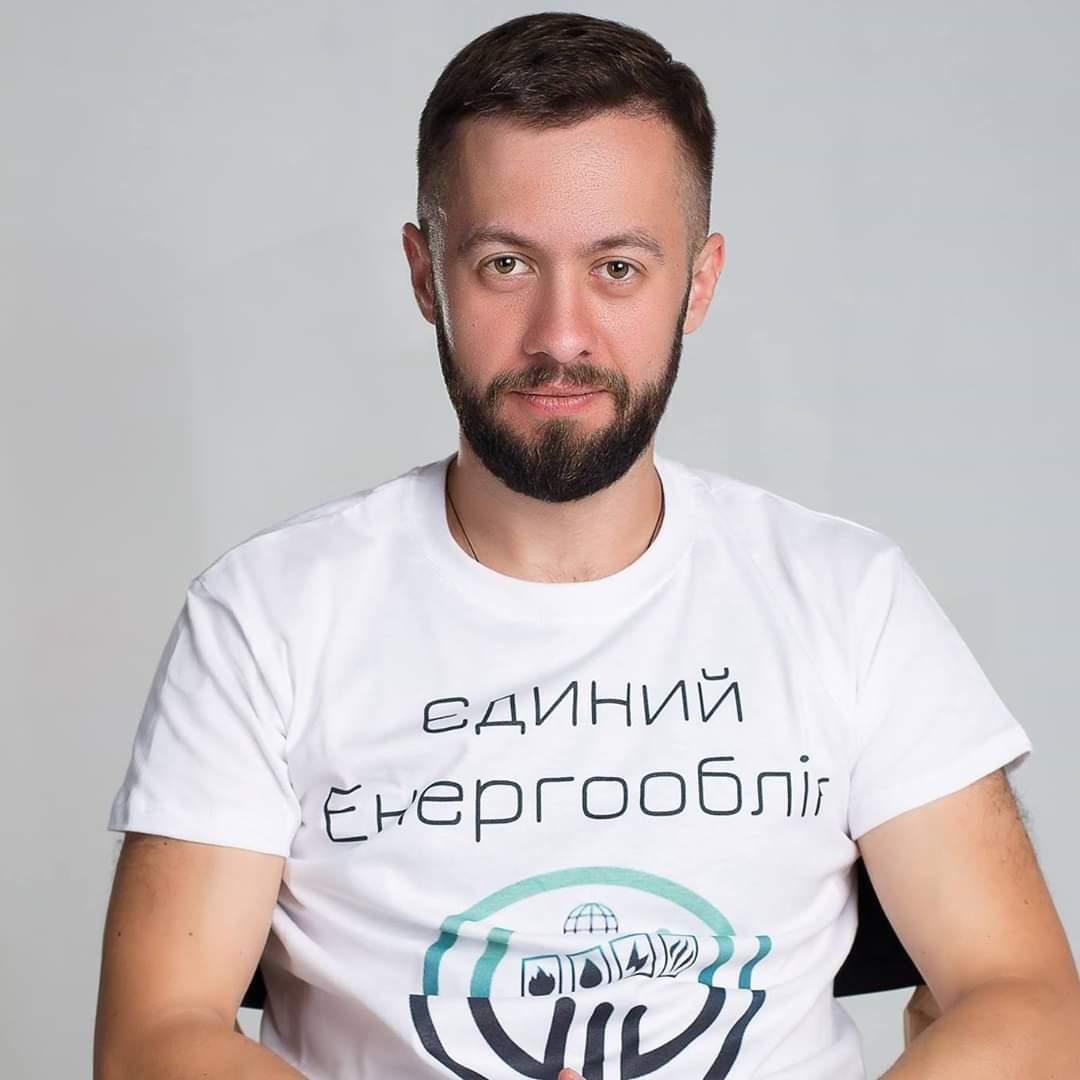 Олександр Карпенко, голова комітету екомоніторингу Професійної асоціації екологів України
